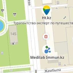 4537aa6c5642 Проживание от 1 до 10 суток, скидка 50% - Алматы - Chocolife.me (39798)