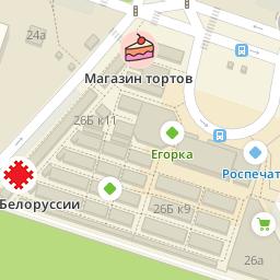 БУМ, сеть магазинов одежды и обуви, Новосёлов, 30а, Рязань — 2ГИС c44c988283a