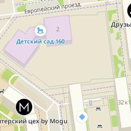 0c1d311d7811 Hoff, гипермаркет мебели и товаров для дома, Алебашевская, 19, Тюмень — 2ГИС